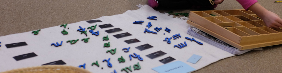 Moveable Alphabet work